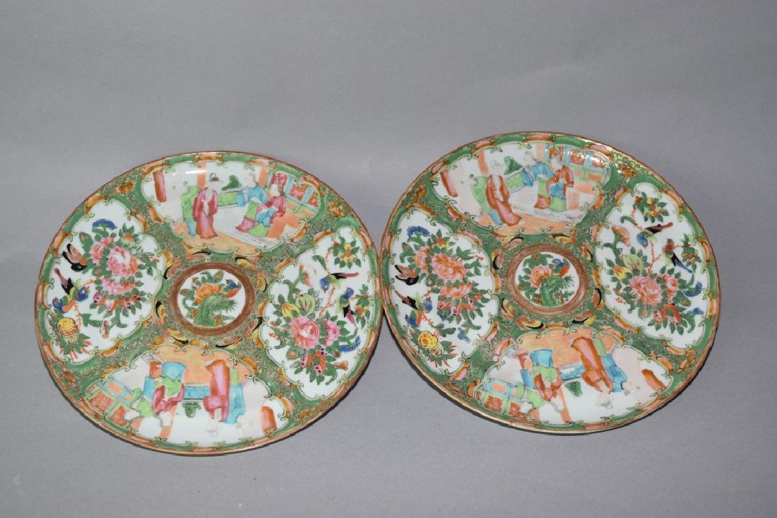 Pair of Chinese Famille Rose Medallion Plates