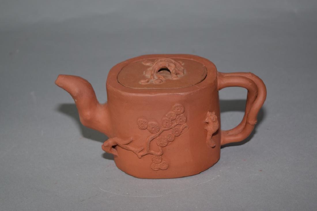"Chinese YiXing ZiSha ""Squirrel and Grapes"" Teapot"