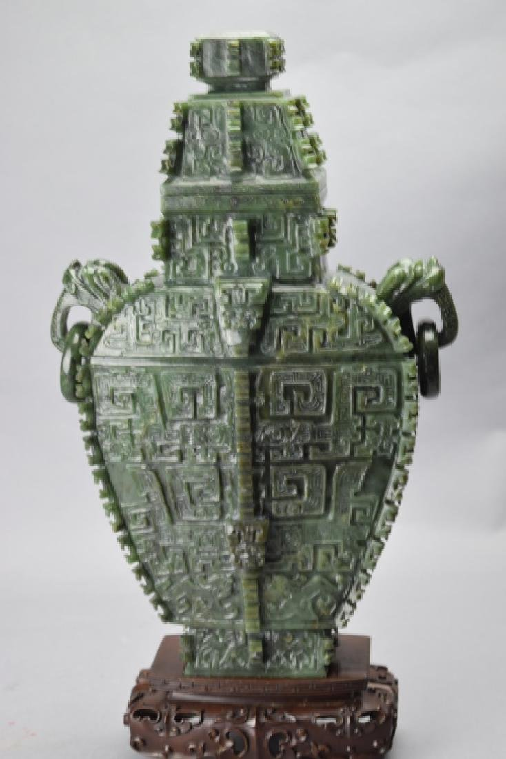 Qing Chinese Spinach Jade Carved Lei with Stand