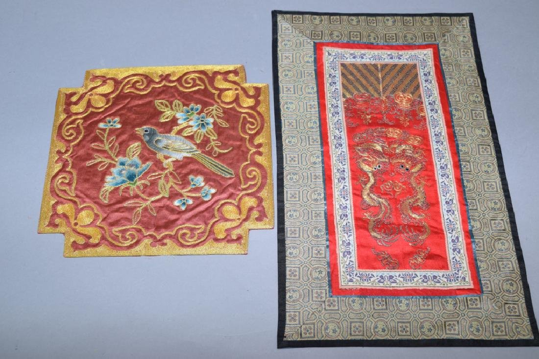 Two Qing Chinese Gold Thread Embroideries