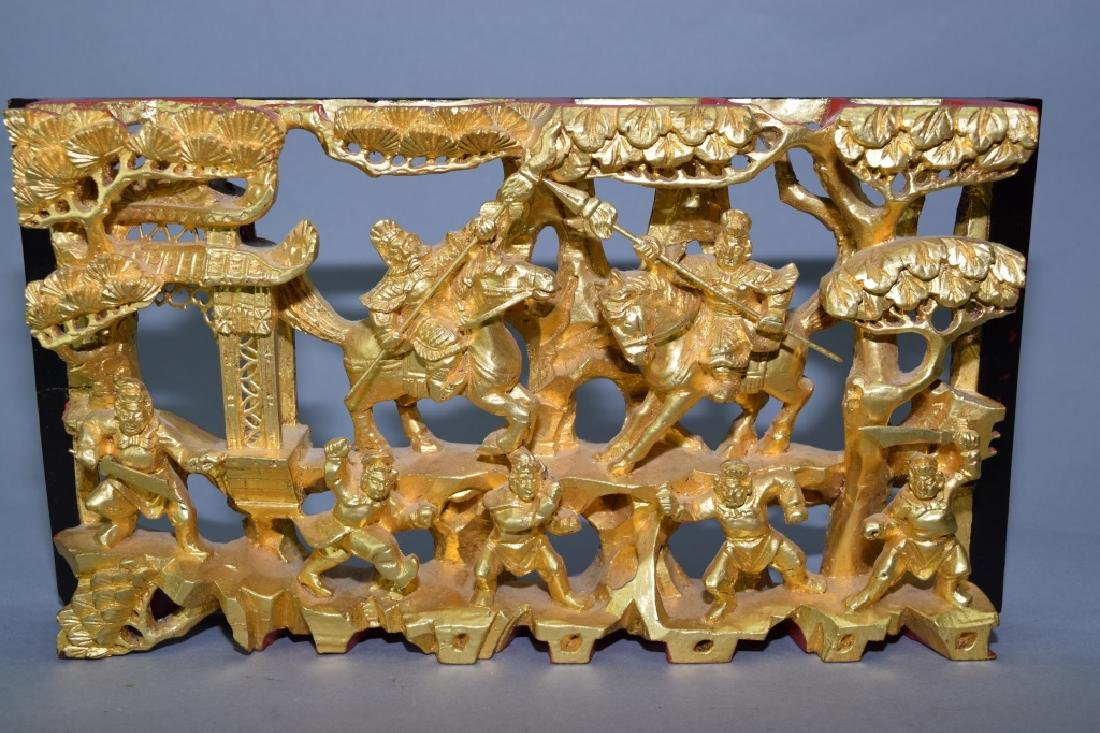 Chinese Gilt Wood Relief Carving