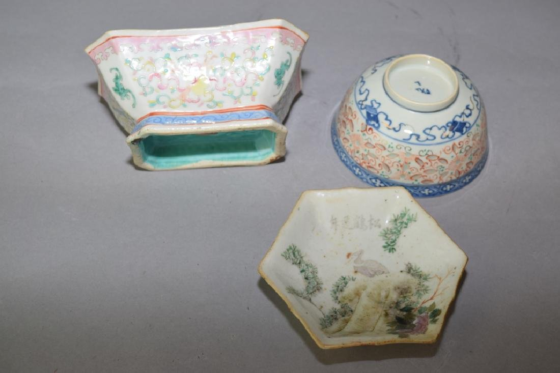 Three Chinese Famille Rose Bowls - 2