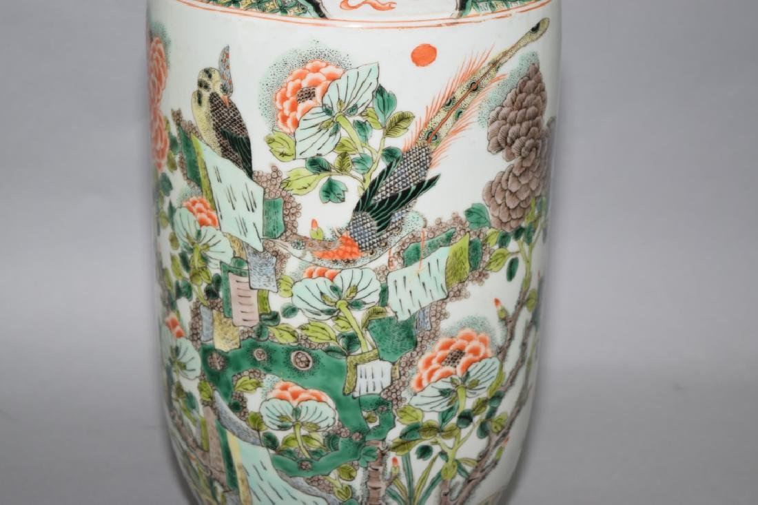 Qing Chinese WuCai Flower and Birds Vase - 3