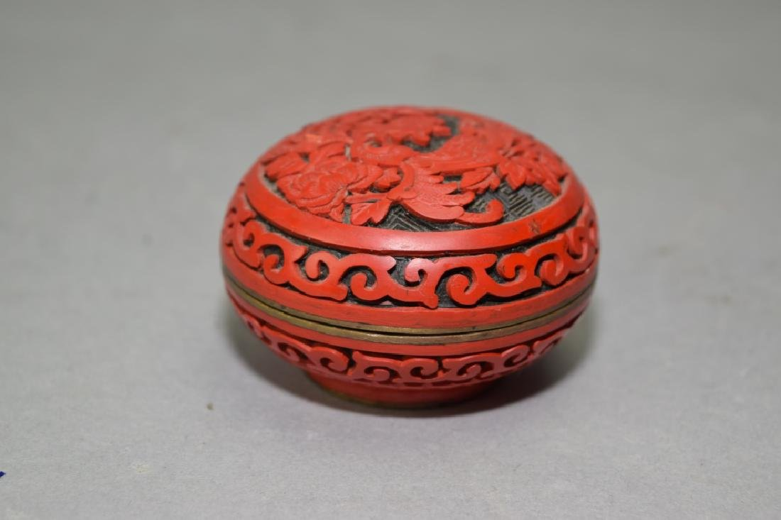 Chinese Cinnabar Carved Stamp Ink Box - 2