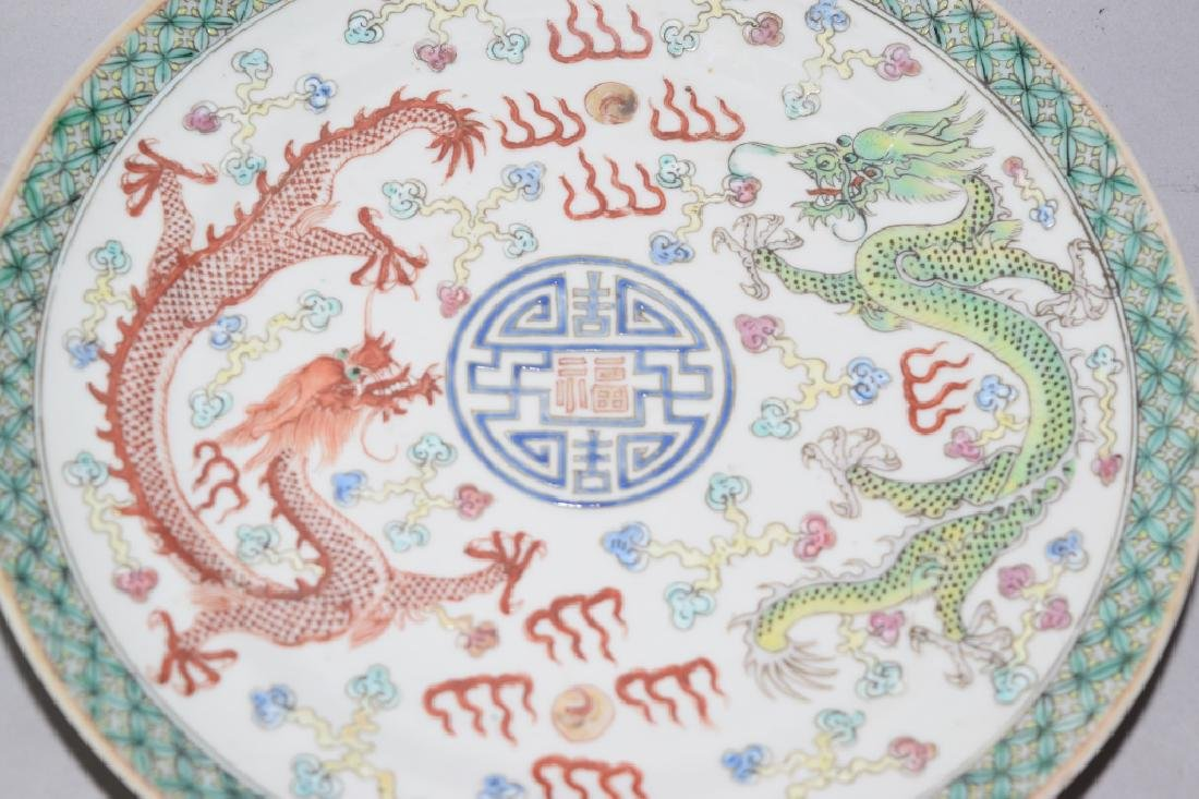 Late Qing Chinese Famille Rose Dragon Plate - 2