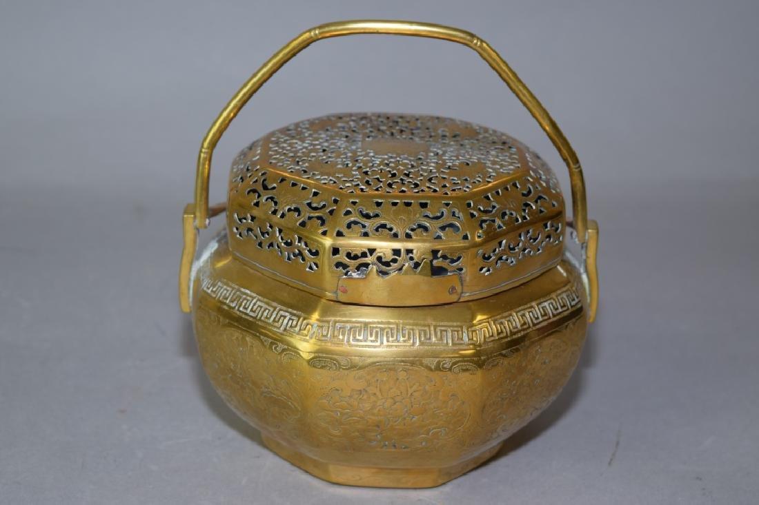 Qing Chinese Gilt Bronze Hand Warmer