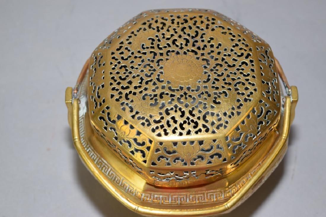 Qing Chinese Gilt Bronze Hand Warmer - 2