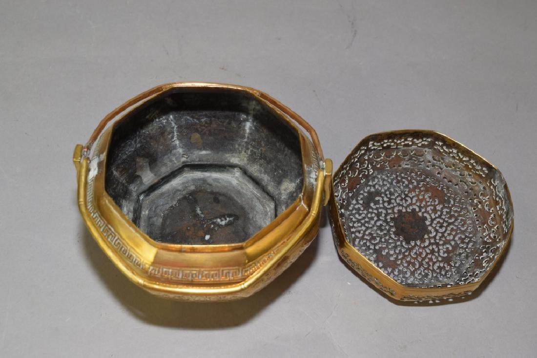 Qing Chinese Gilt Bronze Hand Warmer - 4