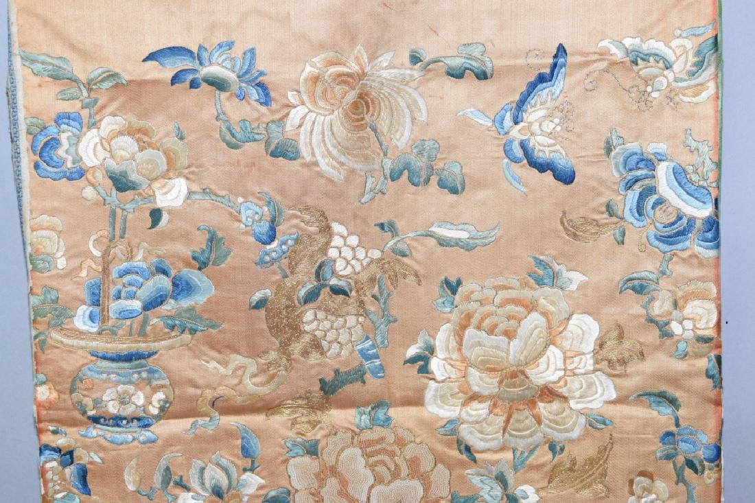 Qing Chinese Gold Thread DaZi Style Embroidery - 4