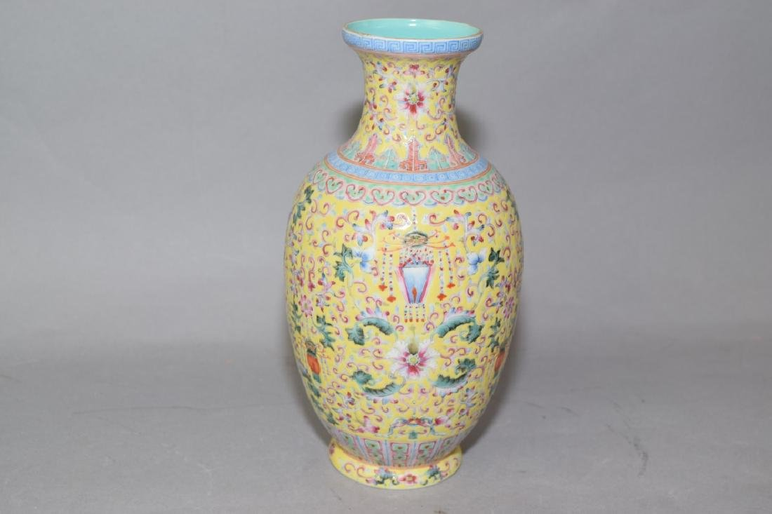 Republic Chinese Famille Rose Vase
