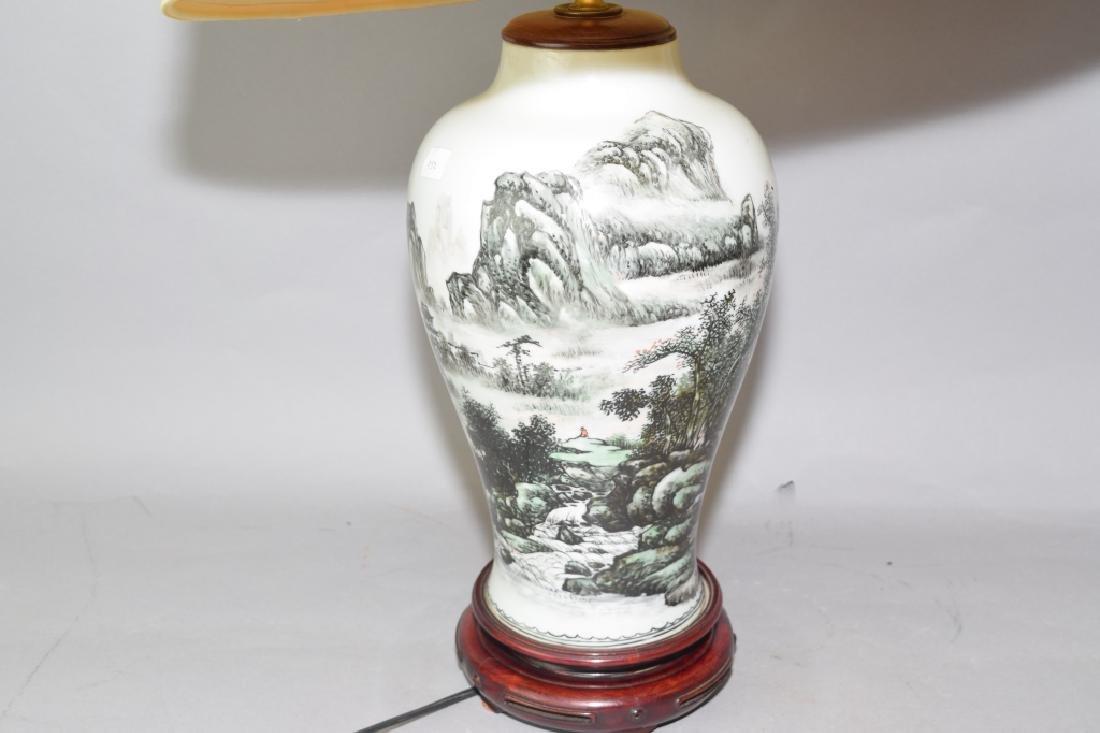 1950s Chinese Ink Glaze Vase Lamp, Wang YunQuan