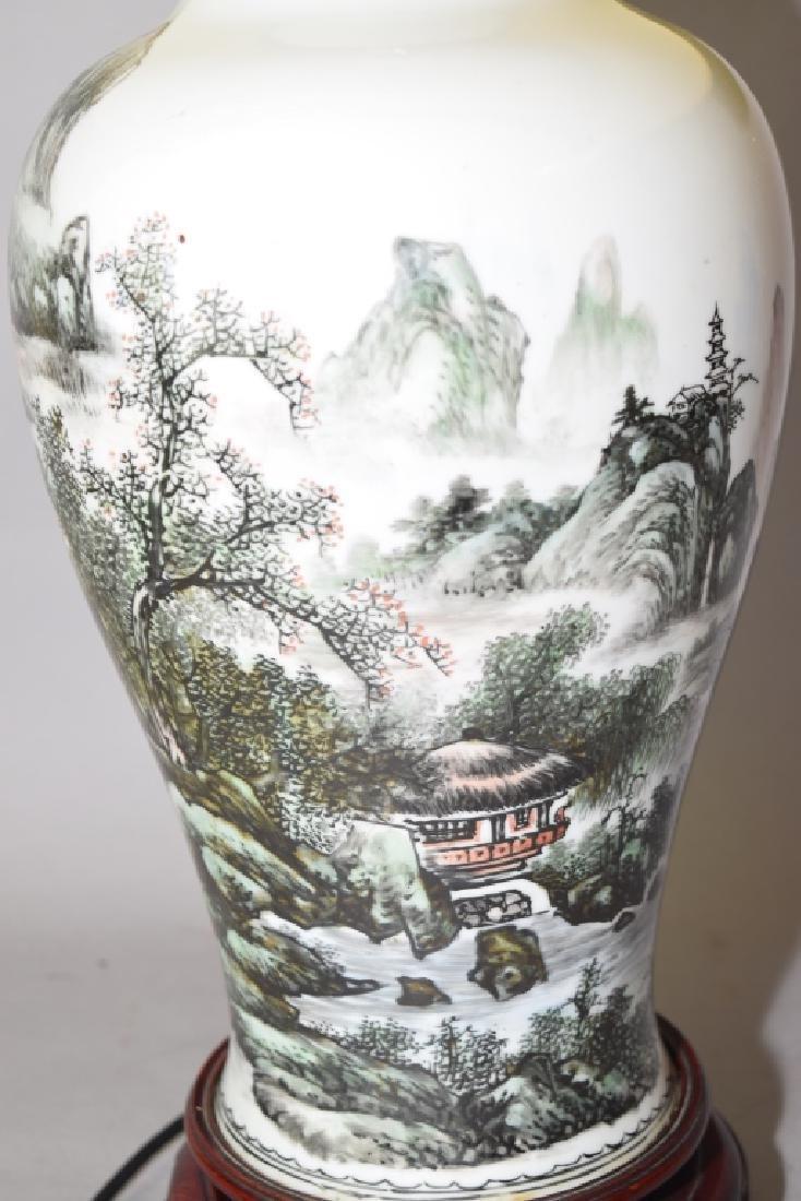 1950s Chinese Ink Glaze Vase Lamp, Wang YunQuan - 3
