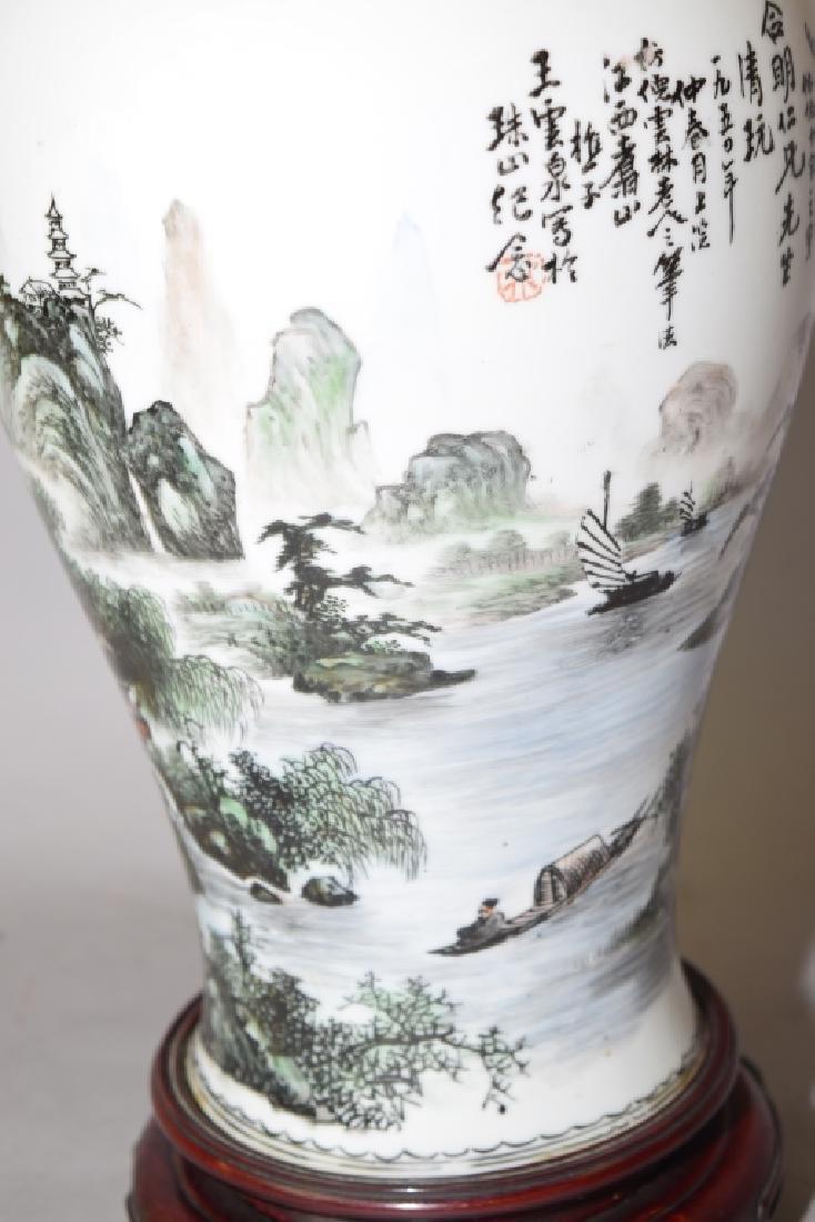 1950s Chinese Ink Glaze Vase Lamp, Wang YunQuan - 4