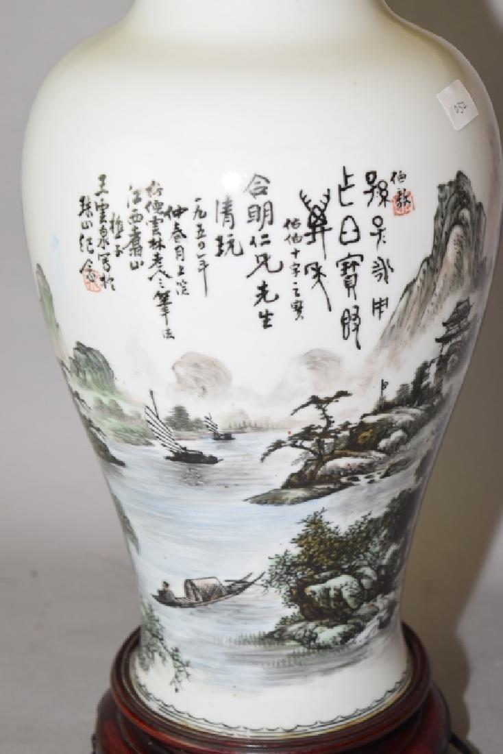 1950s Chinese Ink Glaze Vase Lamp, Wang YunQuan - 5