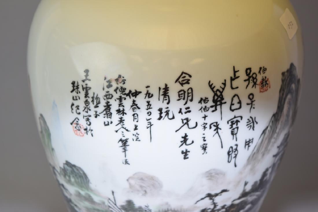 1950s Chinese Ink Glaze Vase Lamp, Wang YunQuan - 6