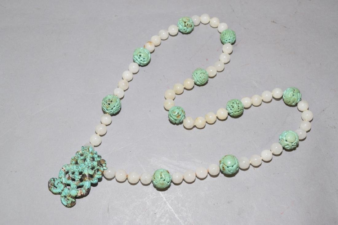 Chinese Natural Turquoise Carved Bead Necklace