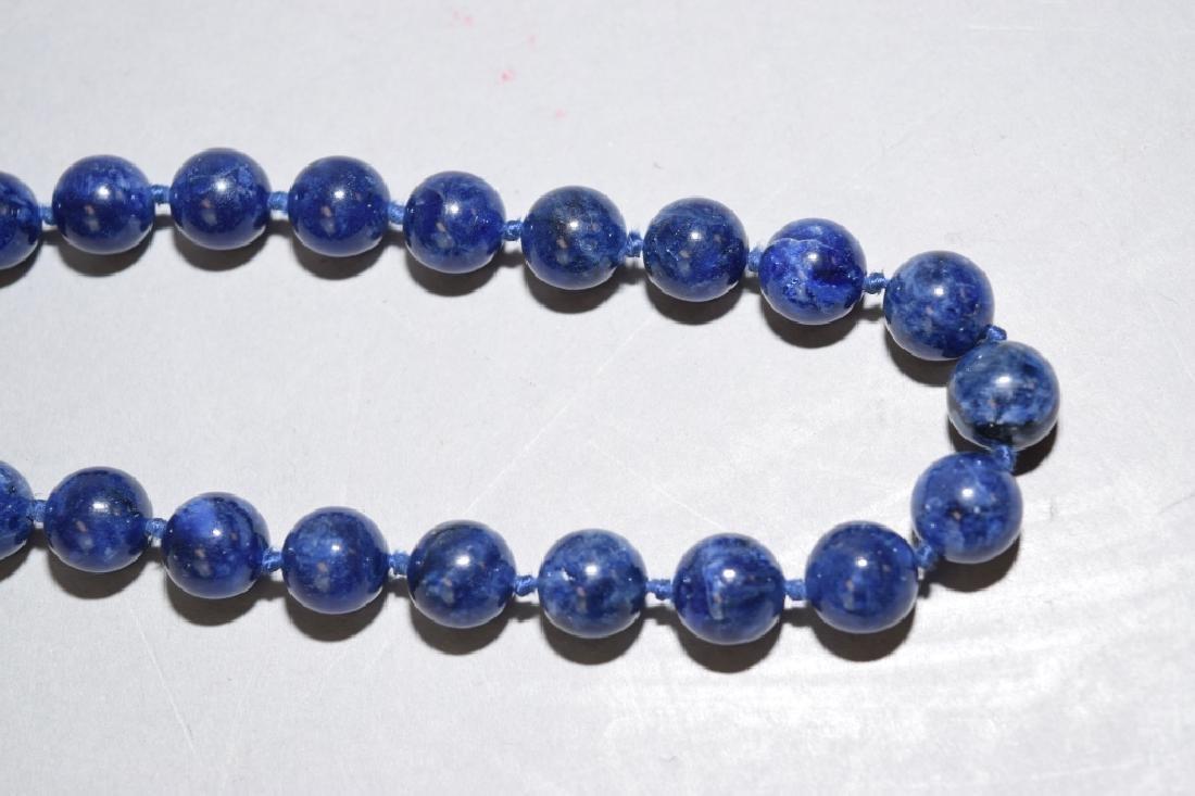 Lapis Lazuli Bead Necklace - 2