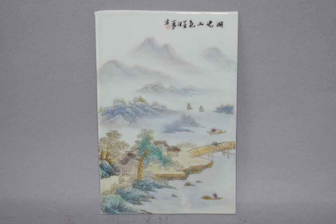 Chinese Famille Rose Landscape Plaque, Wang XiaoTing