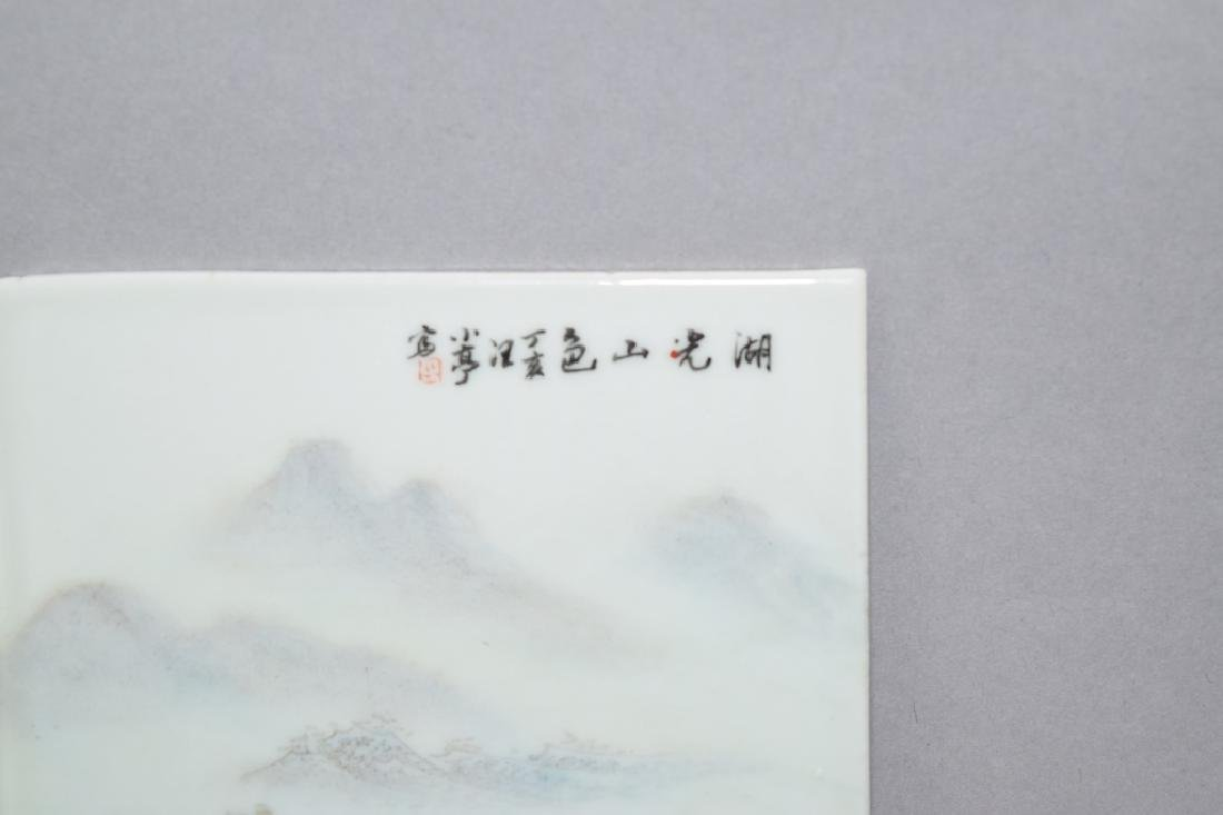 Chinese Famille Rose Landscape Plaque, Wang XiaoTing - 2