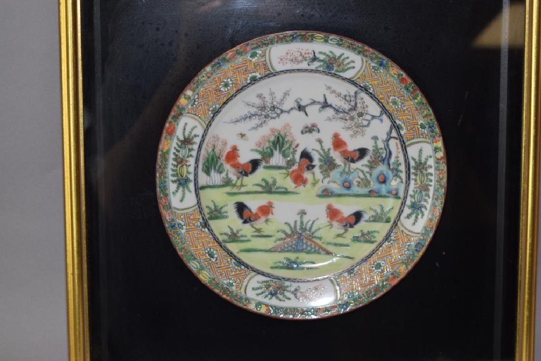 19th C. Chinese Famille Rose Rooster Plate