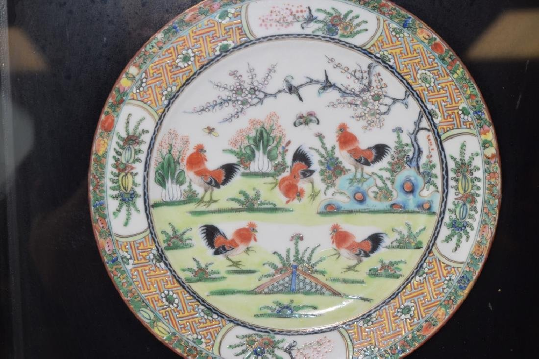 19th C. Chinese Famille Rose Rooster Plate - 2