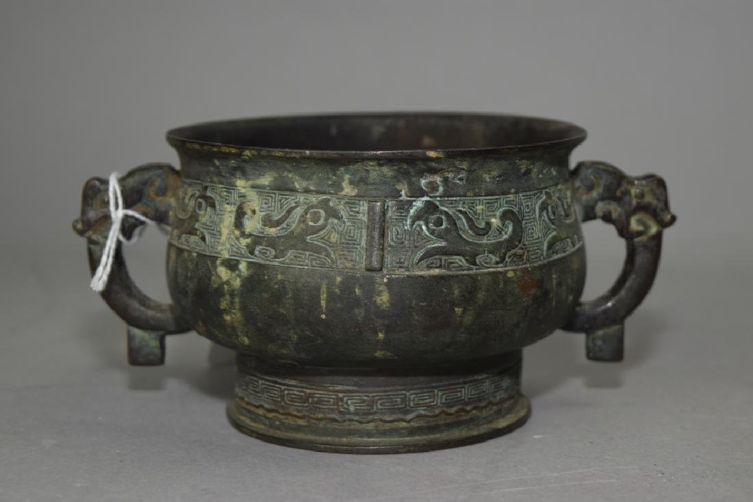 Chinese Bronze Gui Style Censer
