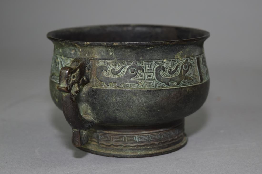 Chinese Bronze Gui Style Censer - 2
