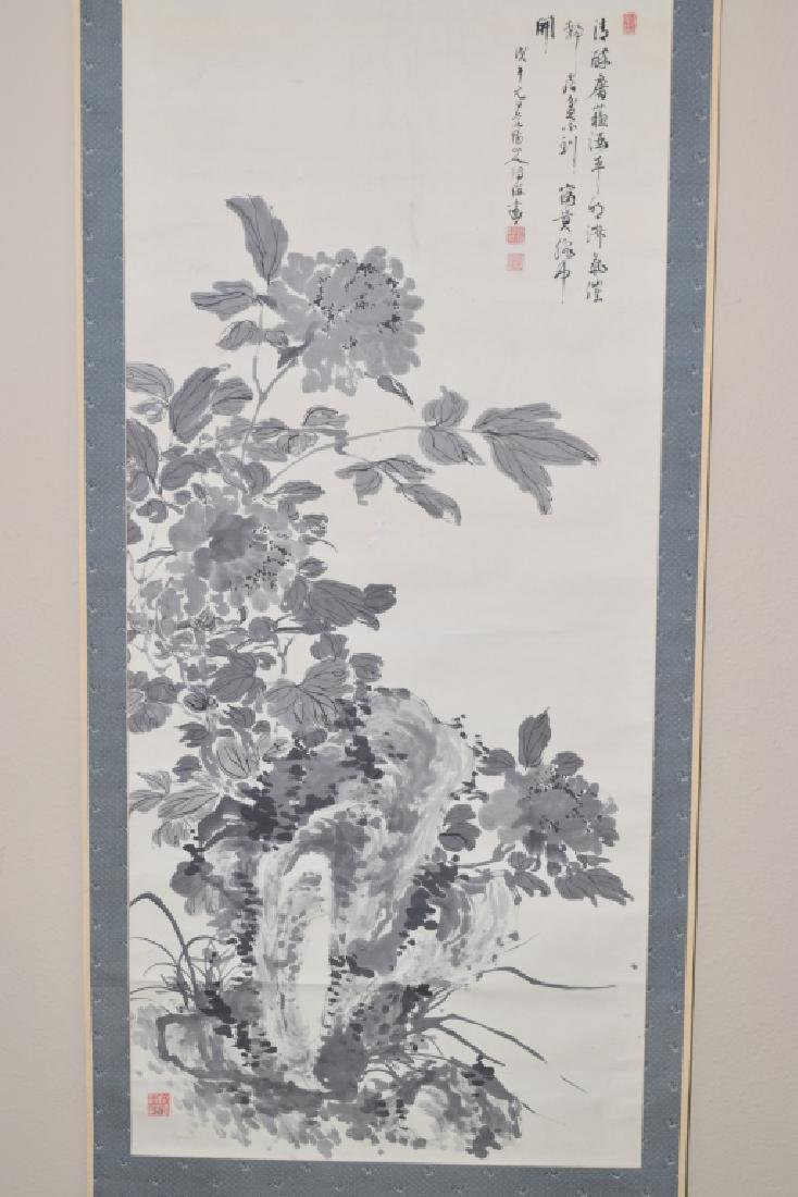 Chinese Watercolor Painting of Flowers and Rock