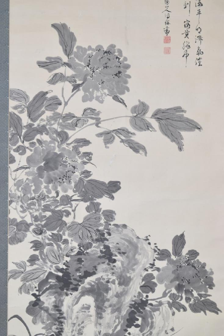 Chinese Watercolor Painting of Flowers and Rock - 3