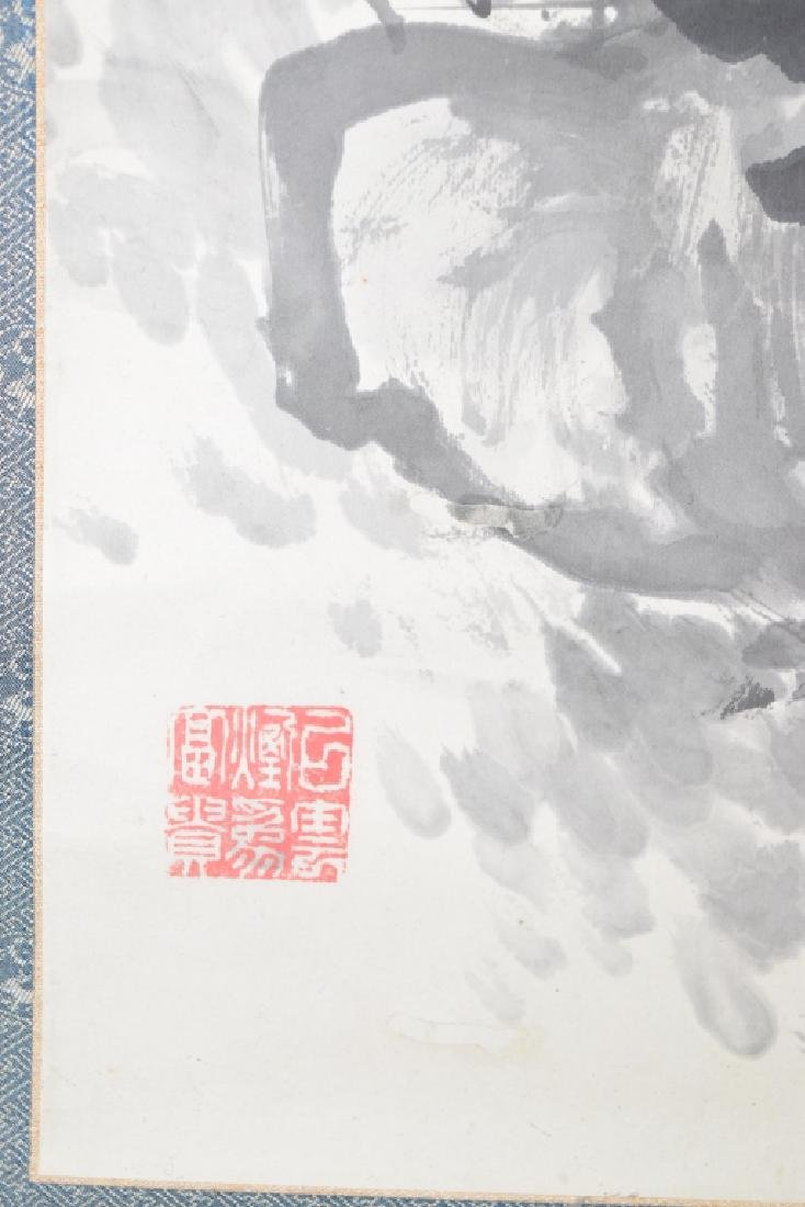 Chinese Watercolor Painting of Flowers and Rock - 6