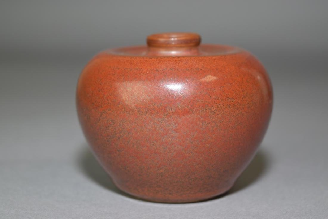 Chinese Faux Iron Rust Glaze Water Holder