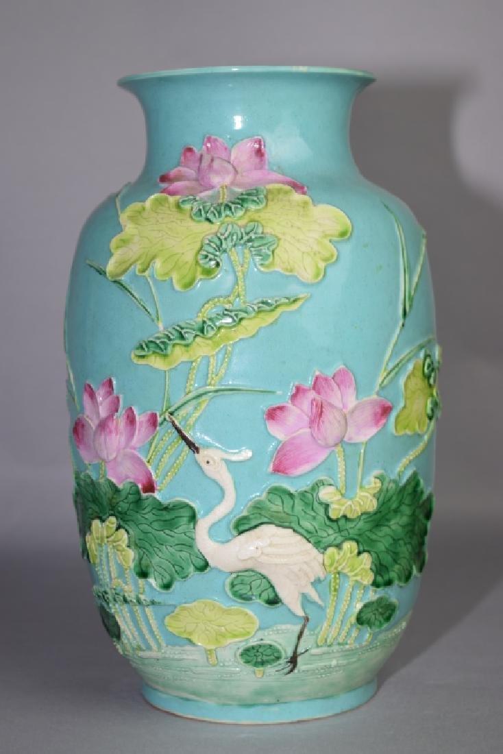 Qing Chinese Famille Rose Carved Vase, Wang BingRong