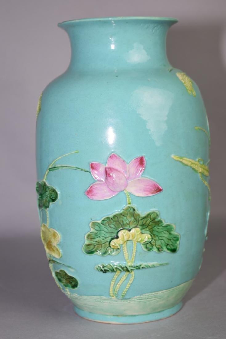 Qing Chinese Famille Rose Carved Vase, Wang BingRong - 3