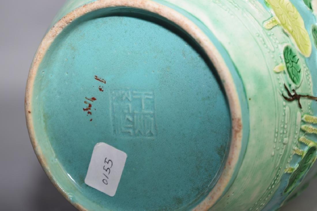 Qing Chinese Famille Rose Carved Vase, Wang BingRong - 5