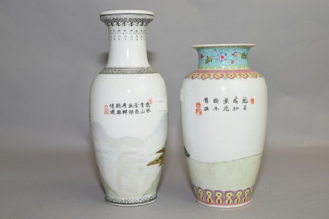 Two 20th C. Chinese Famille Rose Vases - 2