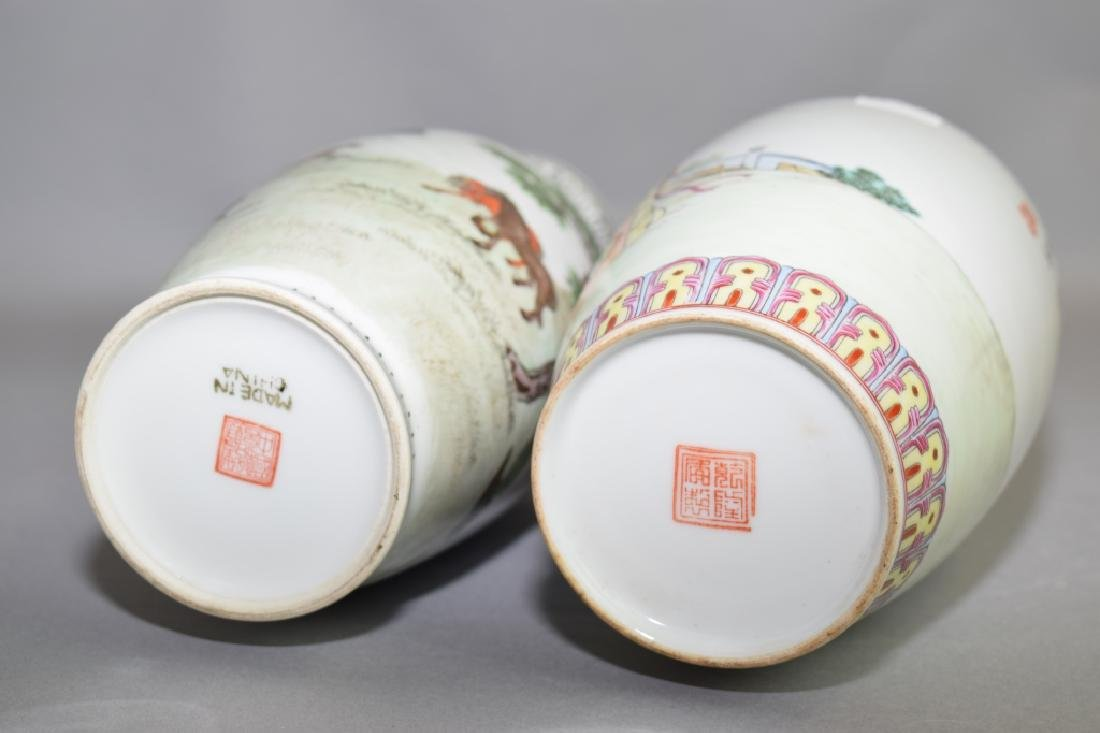 Two 20th C. Chinese Famille Rose Vases - 3