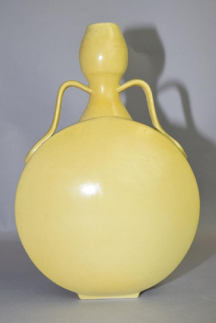 19-20th C. Chinese Yellow Glaze Moon Flask