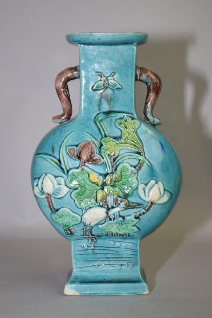 Late Qing Chinese Peacock Blue Glaze Carved Vase