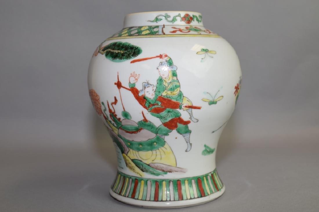 Early 20th C. Chinese WuCai Jar
