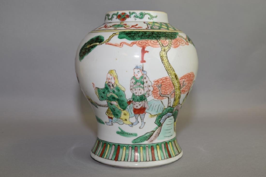 Early 20th C. Chinese WuCai Jar - 2