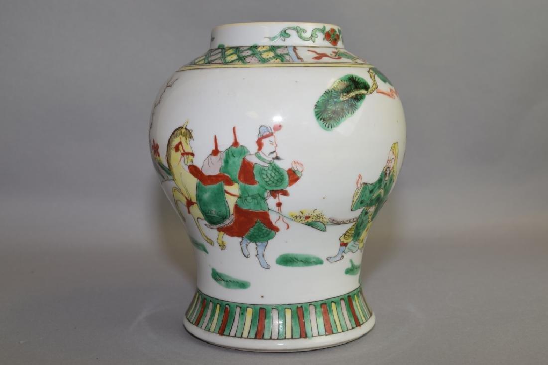 Early 20th C. Chinese WuCai Jar - 3