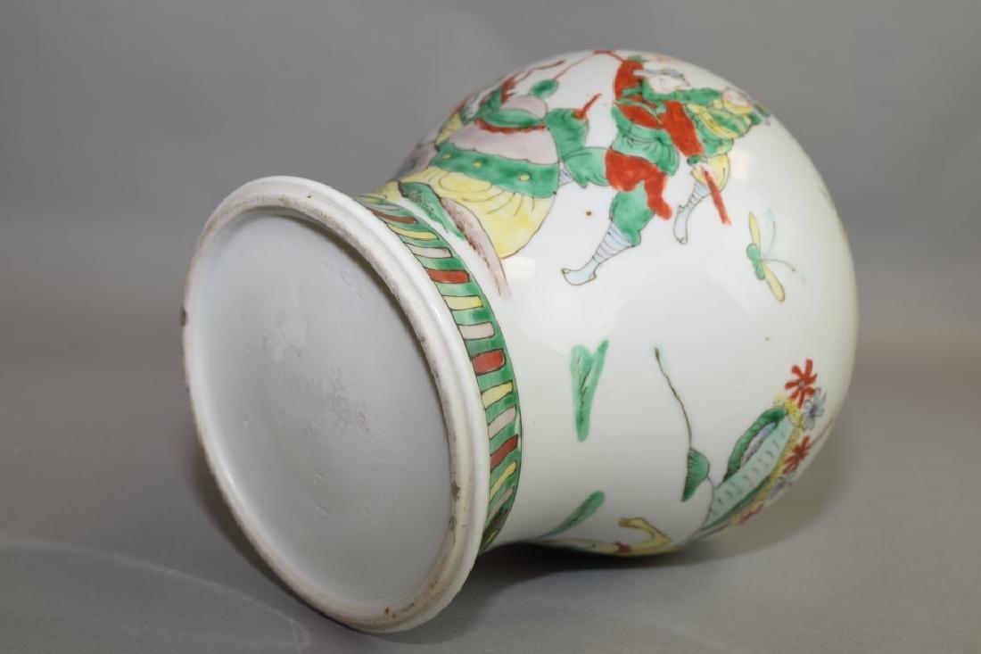 Early 20th C. Chinese WuCai Jar - 4