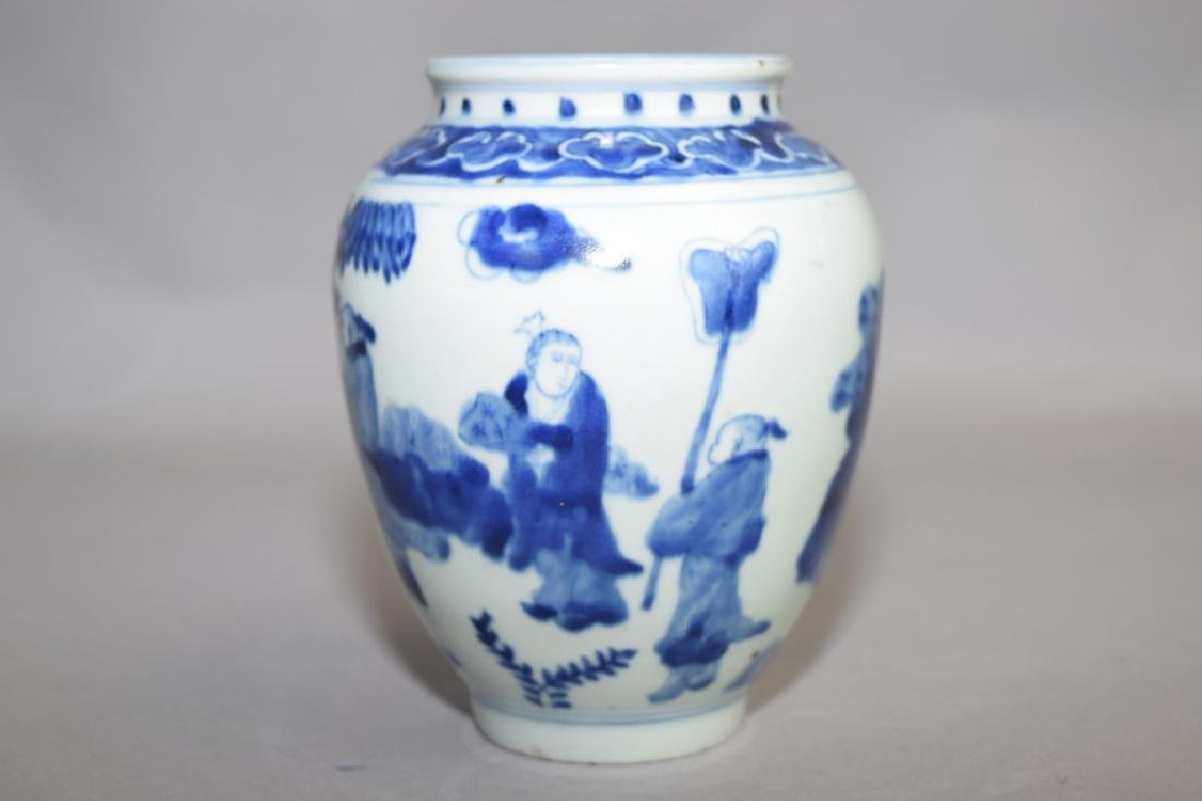16-17th C. Chinese Blue and White Jar
