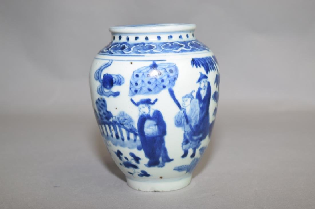 16-17th C. Chinese Blue and White Jar - 2