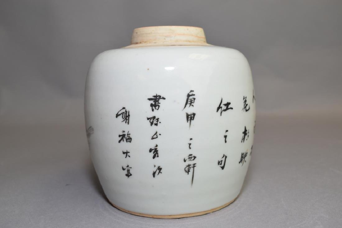 19-20th C. Chinese Famille Rose Jar - 2
