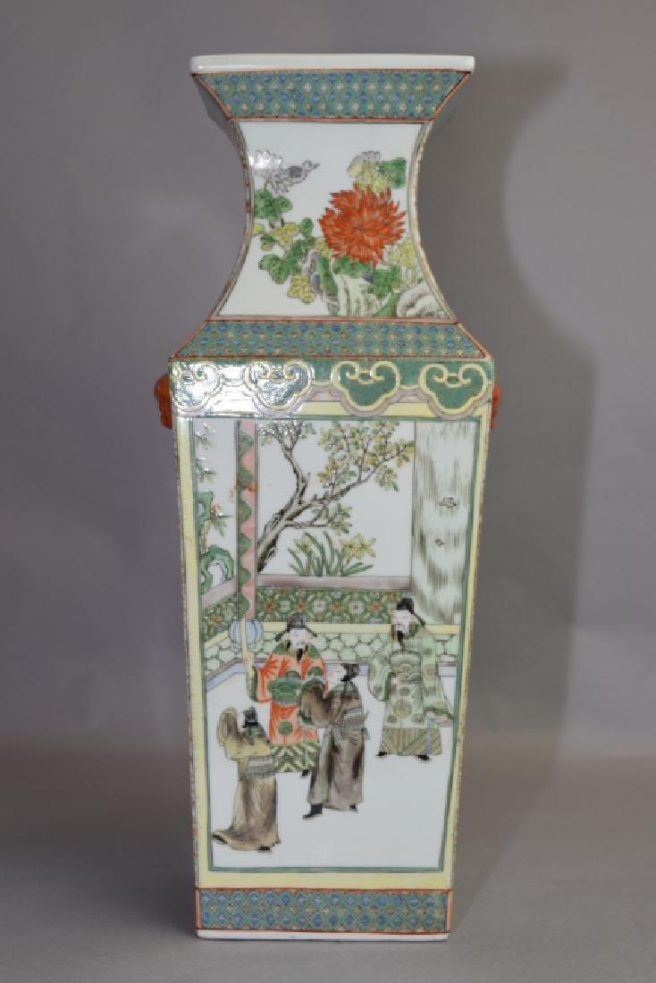 Republic Chinese WuCai Vase