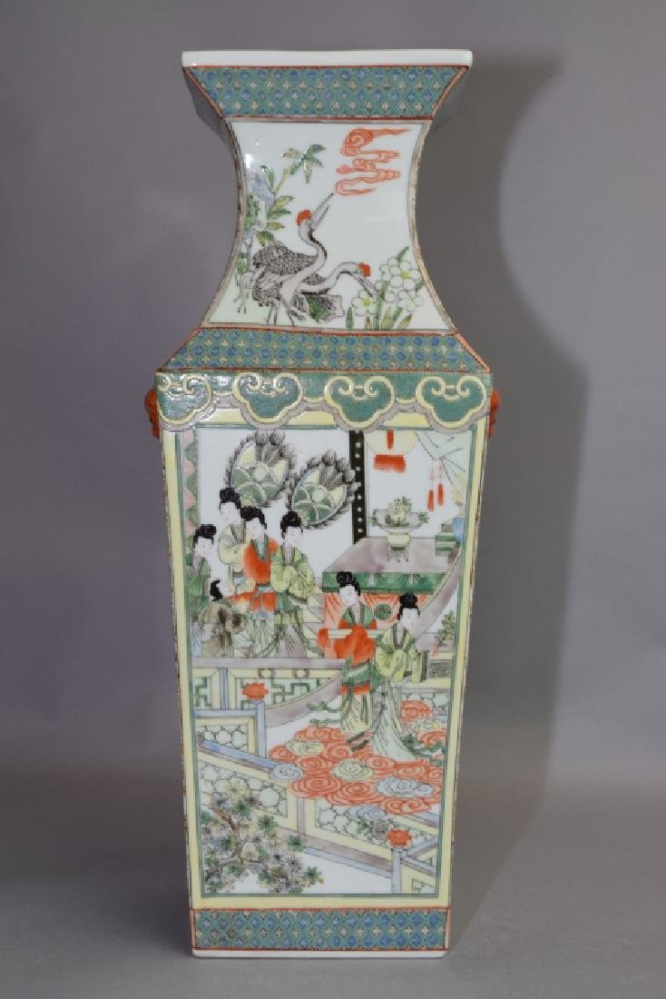 Republic Chinese WuCai Vase - 3