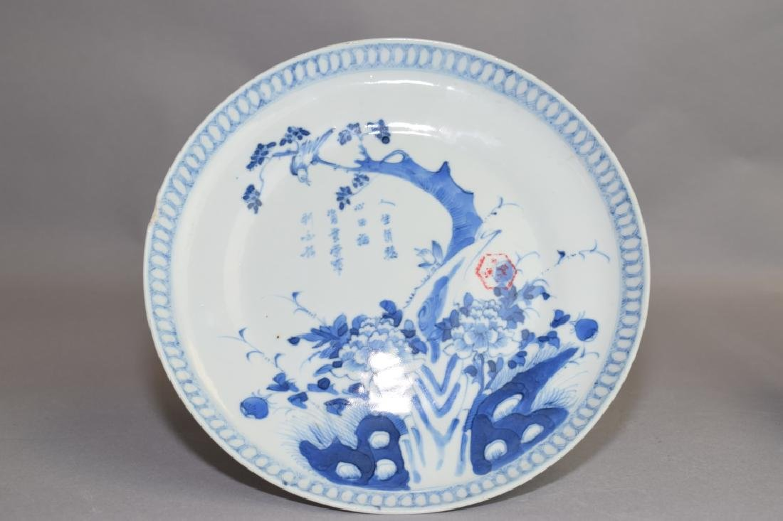 Qing Chinese Blue and White High-Foot Plate - 2