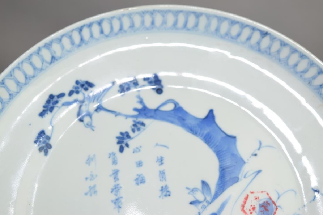 Qing Chinese Blue and White High-Foot Plate - 3