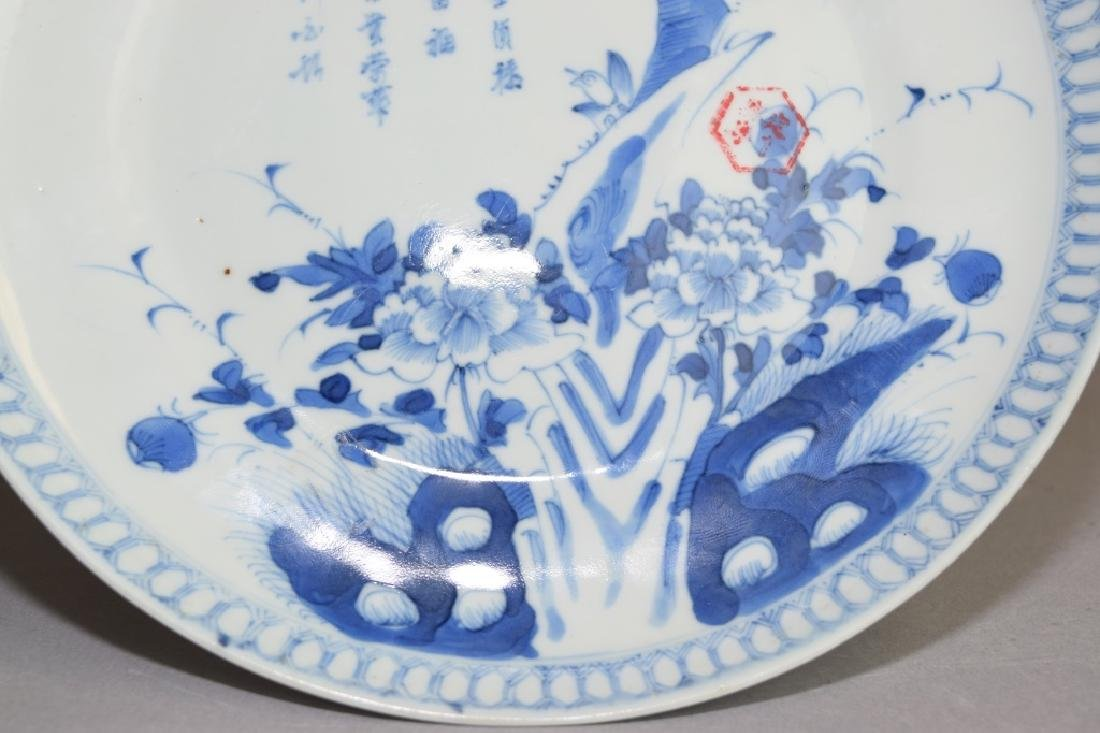 Qing Chinese Blue and White High-Foot Plate - 4